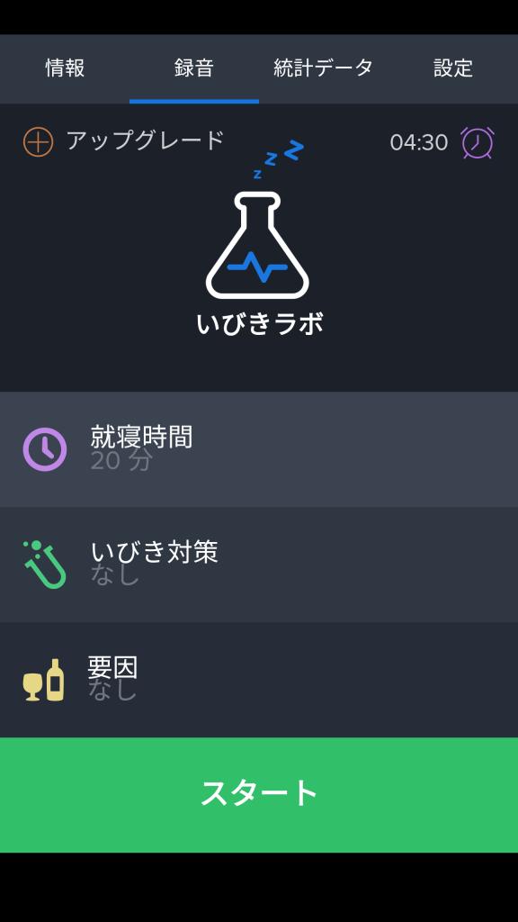 Screenshot_20170201-081014