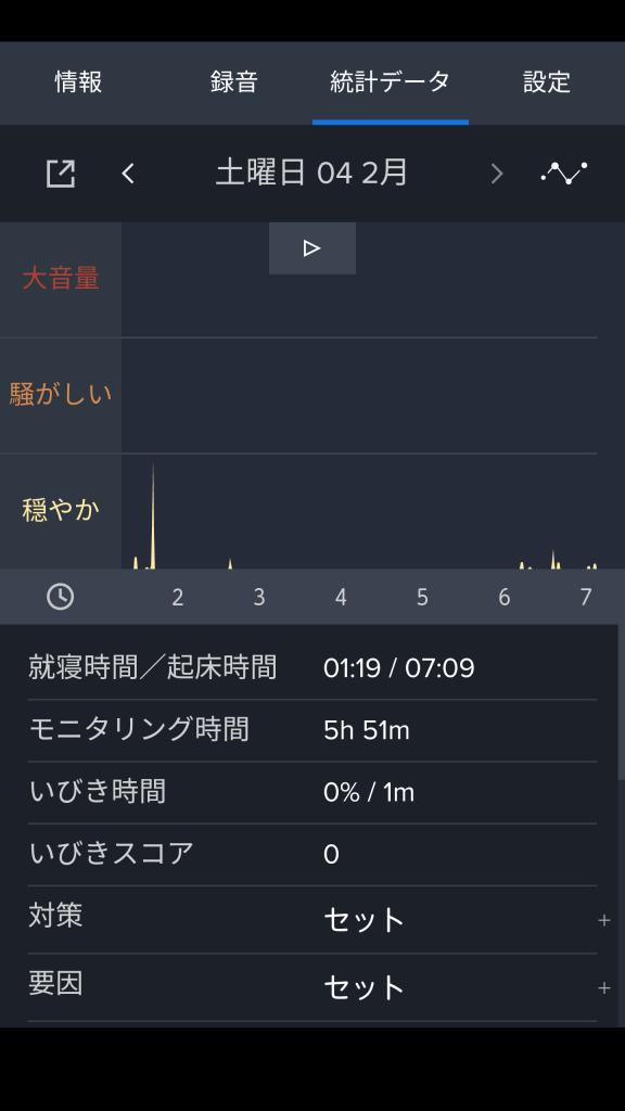 Screenshot_20170205-153052