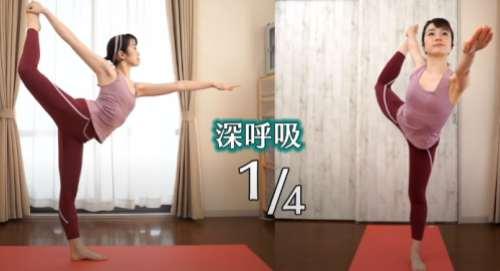踊り子のポーズ